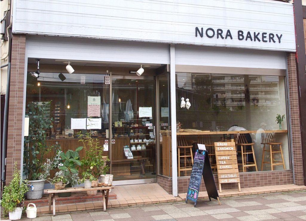 slide_nora_facade_01