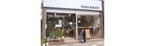 slide_nora_facade