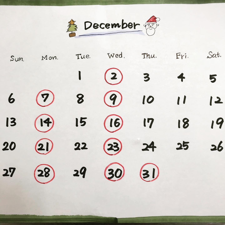 *12月営業日*赤丸おやすみいただきます♀️よろしくお願いします。