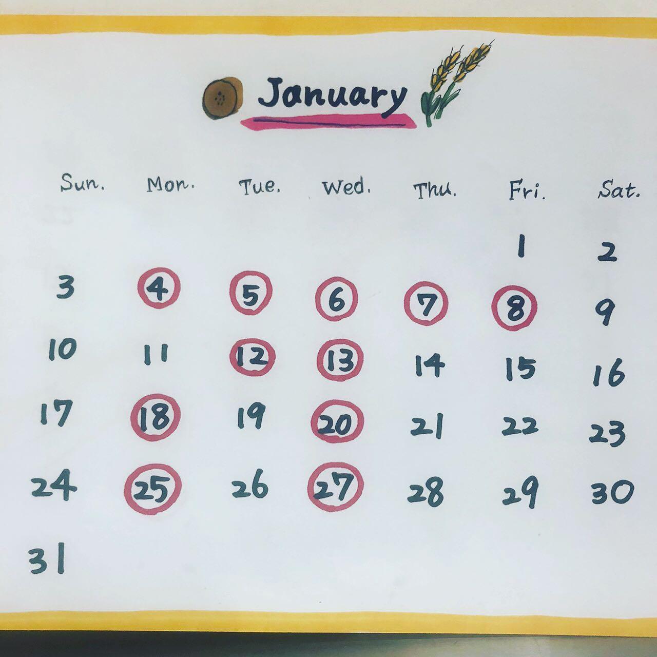 *1月定休日のお知らせ*お知らせが遅くなってしまい申し訳ありません♀️赤丸の日をおやすみいただきます♀️三ヶ日はテイクアウトのみの営業になりますが、パン、焼き菓子沢山焼いて元気いっぱい営業致します!