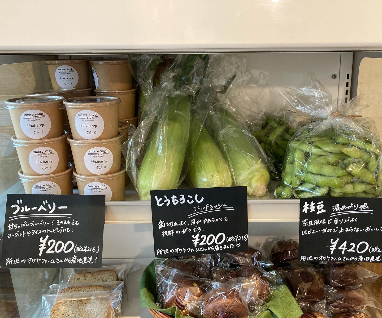 埼玉の所沢にある@okeyafarm さんからお野菜届きました江戸時代から代々続く農家さんでありながら、ご夫婦で珍しい野菜や新しいものに取り組んでいます今回はブルーベリー、とうもろこし、枝豆が入荷しました️どれも甘味がありますが、特にとうもろこし、味わってもらいたいです〜あいにくの雨ですが、新鮮なうちにお求めいただけると嬉しいです️